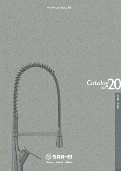 san-ei-catalog-20