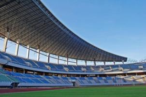 Atap Stadion